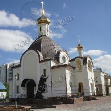 Храм в честь священномученика Ермогена Патриарха Московского и всея Руси