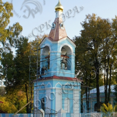 Звонница при Казанском храме МО Луховицкий р-н., с. Алпатьево