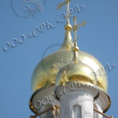 Сусальное золочение куполов