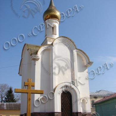 Часовня памяти боярыни Морозовой и княгини Урусовой (Боровск)
