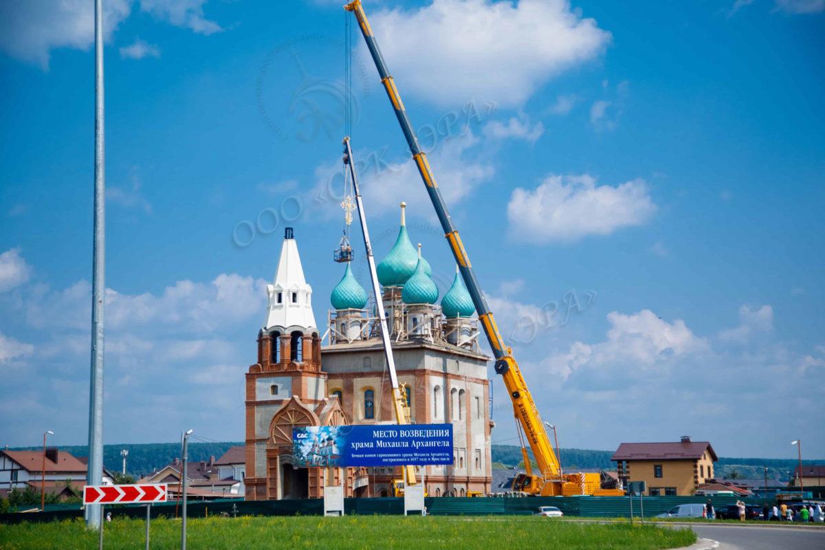 Изготовление и установка куполов и крестов на строящийся Михайло-Архангельский храм в г. Кемерово