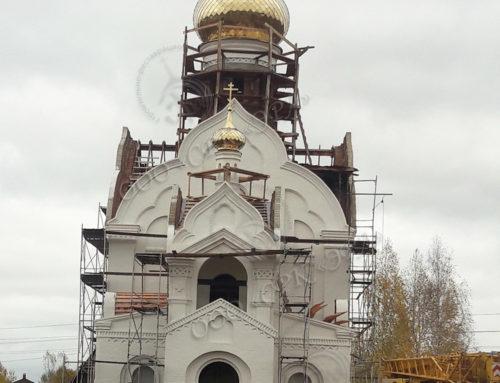 Кресты и купола храма благоверной царицы Тамары в Часцах