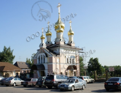 Возведение Православного Храма